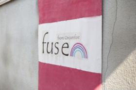 ギャラリーfuse/雑貨屋fuse