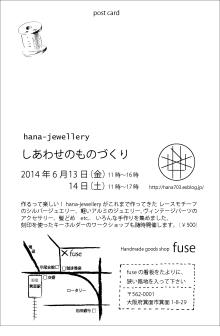 hana-jewellery2