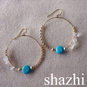 shazhi1